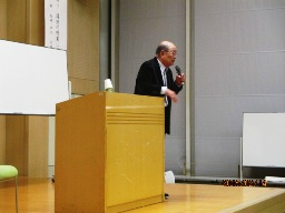 SHUUSEI-YOKOYAMAKOUENN